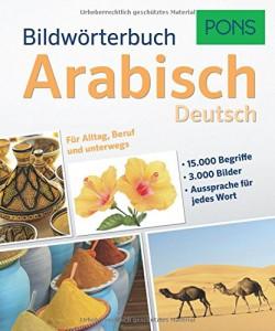 Das Bilderwörterbuch Deutsch Arabisch von Ponds bietet 15.000 Begriffe in Arabisch