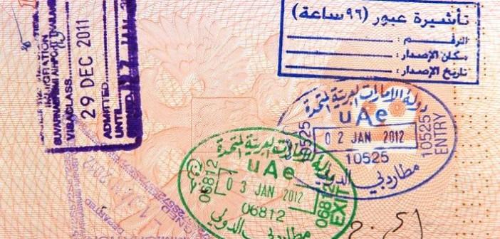 Reisepass mit verschiedenen Einreisestempel der Vereinigten Arabischen Emirate