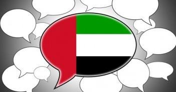 Sprache in den Vereinigten Arabischen Emirate - Sprechblase mit Fahne der VAE
