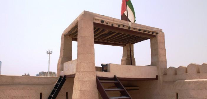 Wehrturm im Al Hisn Fort Ras al Khaimah