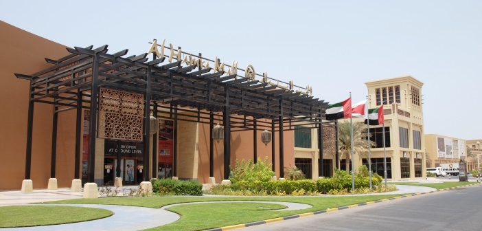 Eingang zur Al Hamra Mall Ras al Khaimah