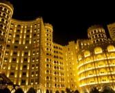 Al Hamra Residence