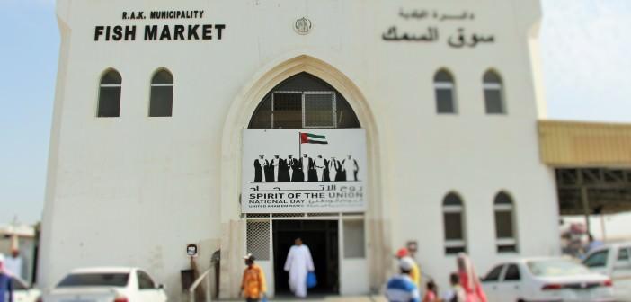 Der Fischmarkt von Ras al Khaimah von außen